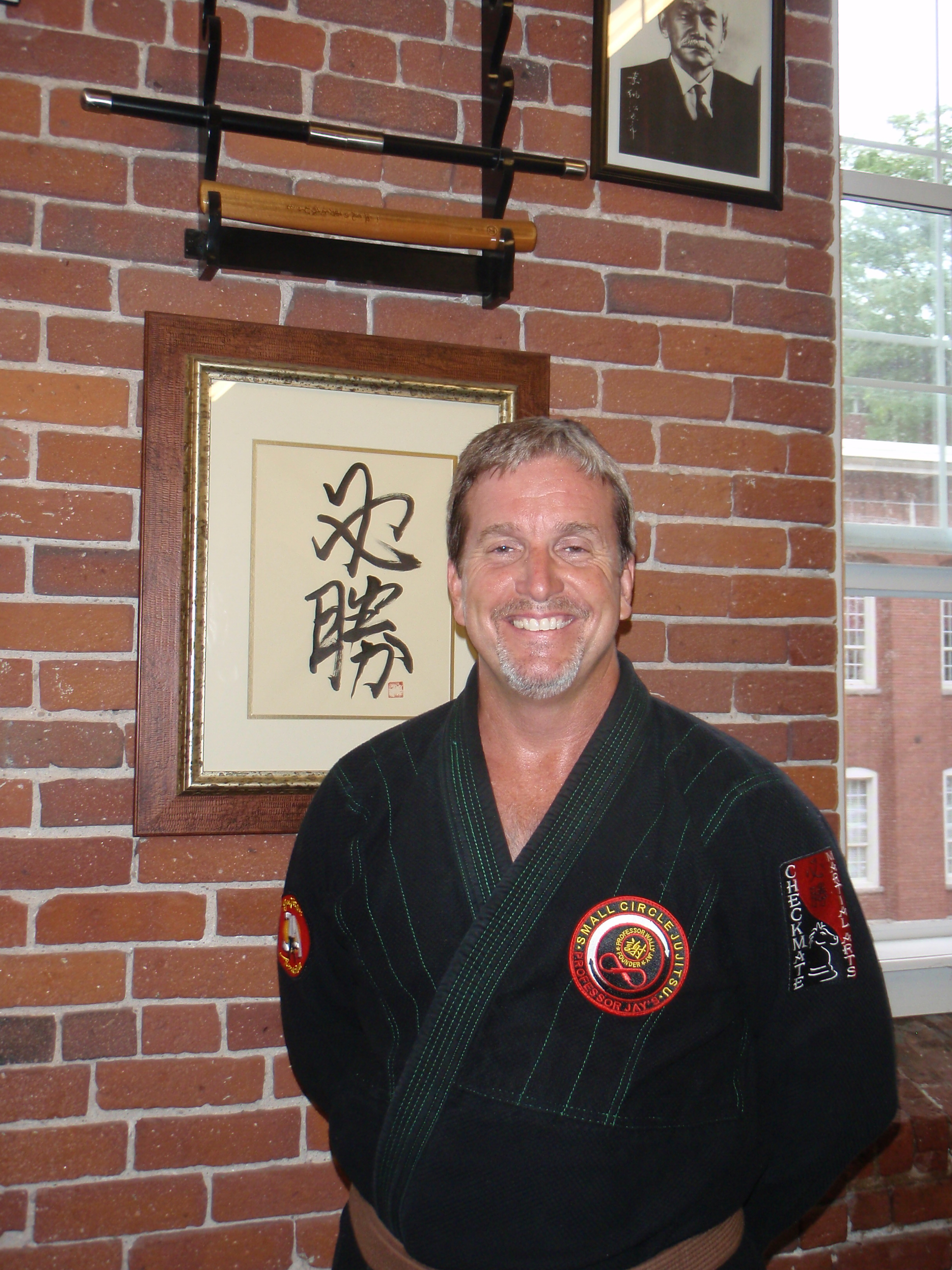 Michael Duffy - Instructor